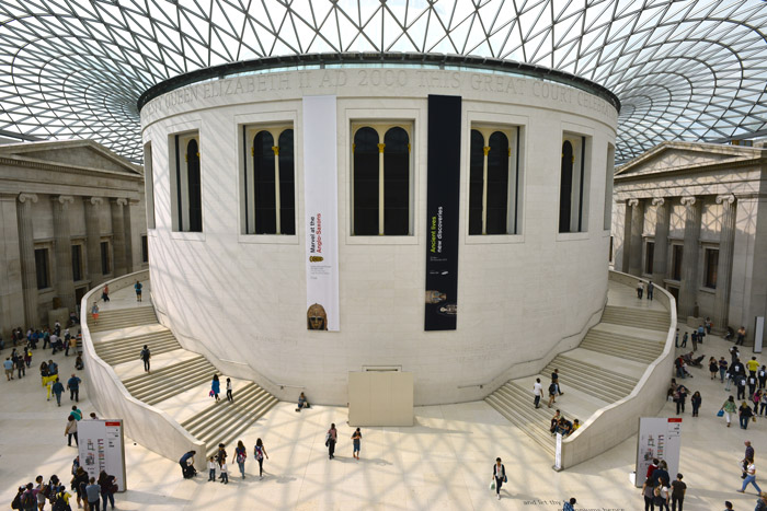 Platz 15: British Museum London, England